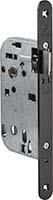 Serrure Pixelle - PX5000 - Bec de Cane - Axe 50mm